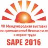 Международная выставка по охране труда Sape 2016